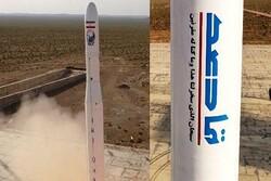 Noor-1 Satellite
