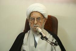 Ayatollah Amini