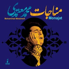 "Cover of vocalist Mohammad Motamedi's album ""Monajat""."