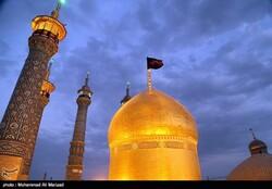 shrine of Hazrat-e Masumeh (SA)