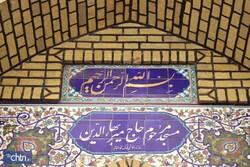 Mirbahaeddin historical mosque