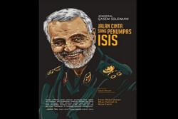 Jenderal Qasem Soleimani: Jalan Cinta Sang Penumpas ISIS
