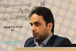 دکتر ضییایی حقوق بین الملل