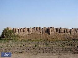 Iraj fortress