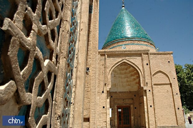 Bastam historical complex