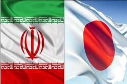 Iran/Japan