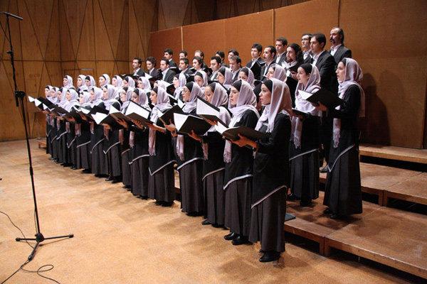 Tehran Choir