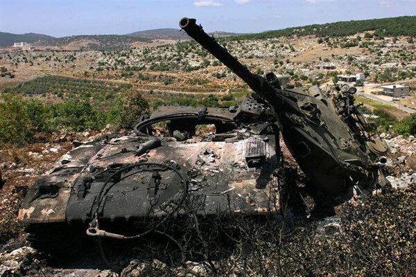 Zionists regime