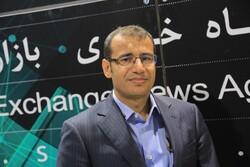 Ali Sahraei