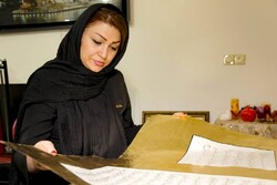 Maryam Kazemi