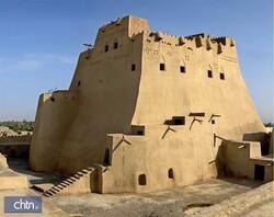 Sistan-Baluchestan