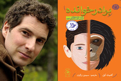 "This combination photo shows Canadian children's writer Kenneth Oppel and his book ""Half Brother""."