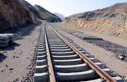 Chabhar rail