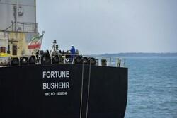 Iran's oil tanker