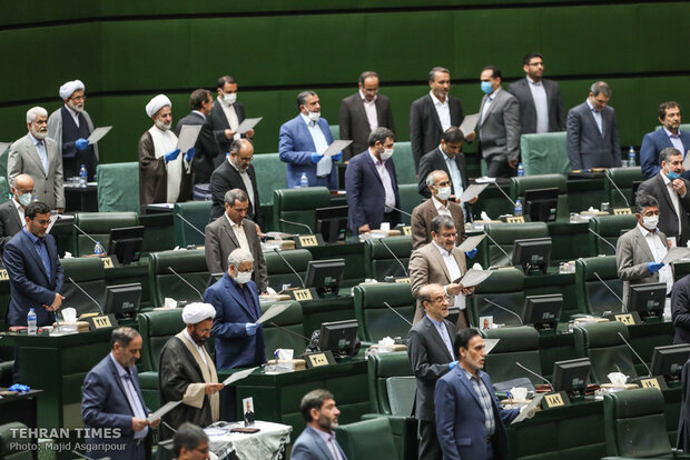 11th Iranian Parliament inaugurated