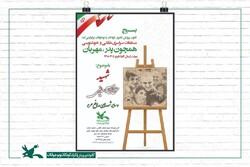 Martyr Soleimani