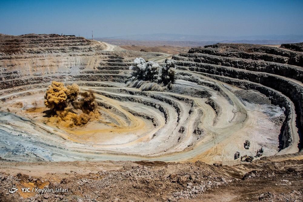 Mining Tourism to Make Debut in Iran