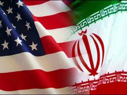 Iran, U.S.