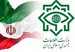 Iran's Intelligence Ministry