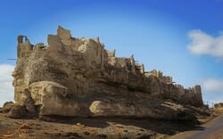 Izadkhast fortress