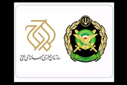 This picture shows logos for the Owj Arts and Media Organization and the Iranian Army.