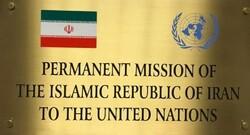 Iran's mission