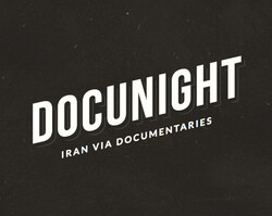A logo for Docunight.