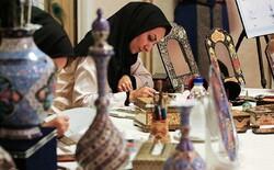 handicrafts school