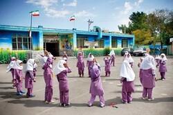 Social indicators for girls improving: vice president