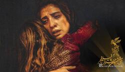 "A poster of the 38th Fajr Film Festival for director Mohammad-Hossein Mahdavian's drama ""Walnut Tree""."