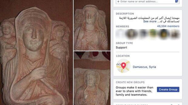 Facebook bans trade of Iranian antique artifacts