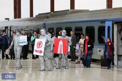 Tehran-Hamedan train