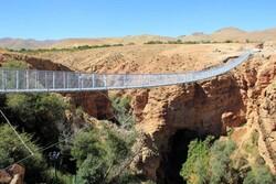 Avaj suspension bridge