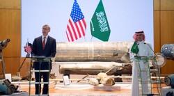 U.S. - Saudi