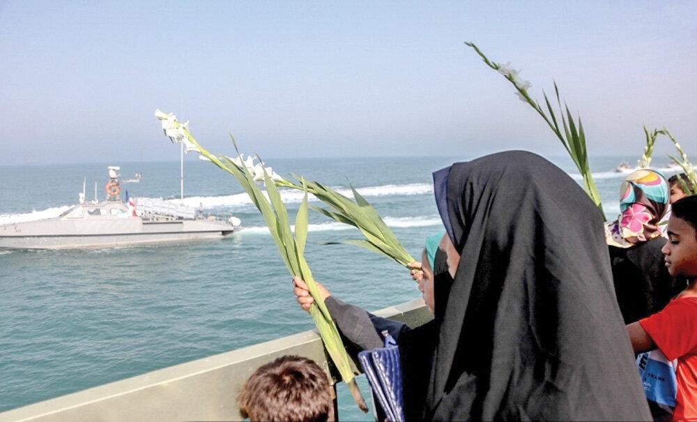 In memory of Iran Air Flight 655 victims