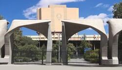 Iranian, Russian chancellors of top universities to meet online