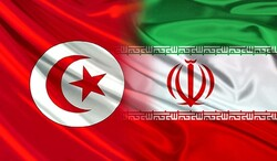 This combination photo shows the flags of Tunisia and Iran.