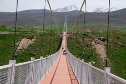 'World's longest suspension bridge