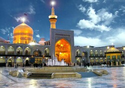 holy shrine complex of Imam Reza (AS)