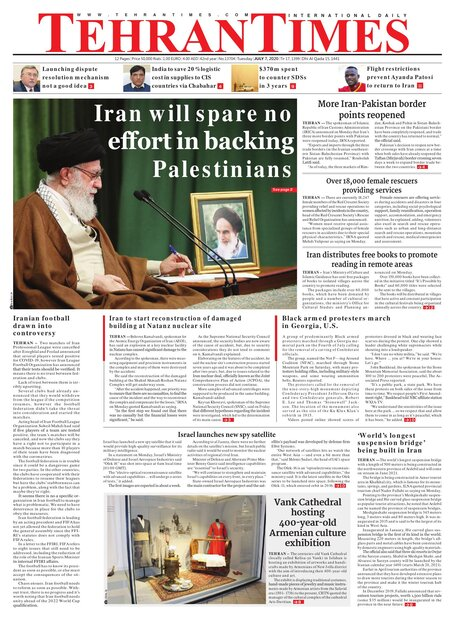 Iran Will Spare No Effort In Backing Palestinians