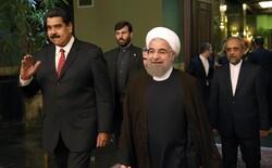 Hassan Rouhani - Nicolas Maduro