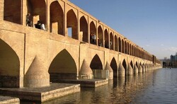 A view of Si-o-Se-Pol bridge in Isfahan