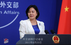 Chinese Foreign Ministry spokesperson Hua Chunyin