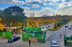 Isfahan University, ECO to hold webinar on Covid-19