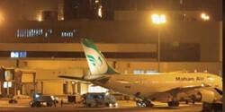 iranian plane