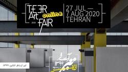 Teer Art Fair