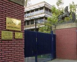 British embassy in Tehran resumes processing visas
