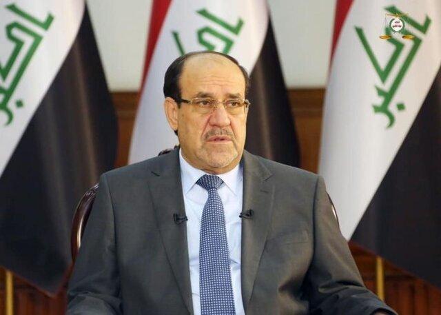nouri al maliki strongly condemns