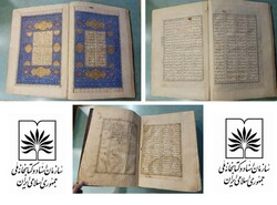 This combination photo shows images of a rare copy of the Shahnameh purchased by the National Library and Archives of Iran.