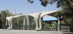 Two Iranian universities among top 100 in Asia